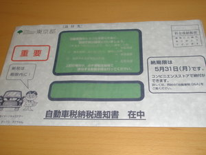 P5245379_2