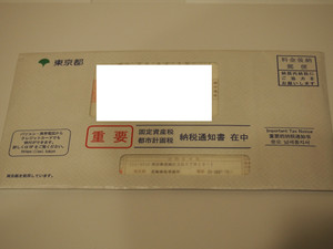 P6035080