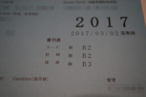 Dsc07788