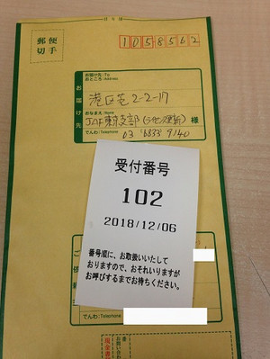Img_8049